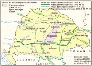 Demarcation line (solid green) defined in the Belgrade Military Convention.